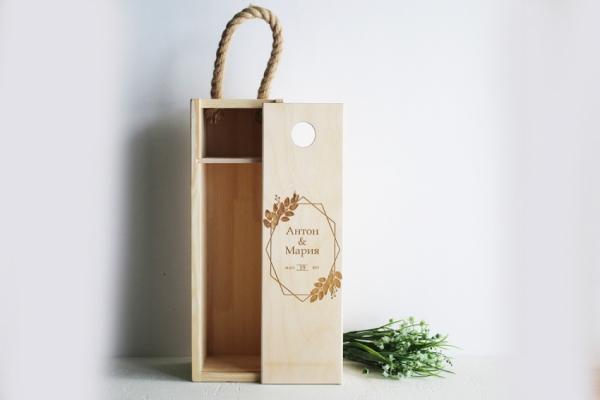 """Коробка для вина """"Свадебная"""""""