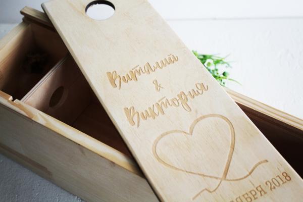 """Коробка для вина """"Сердце"""""""