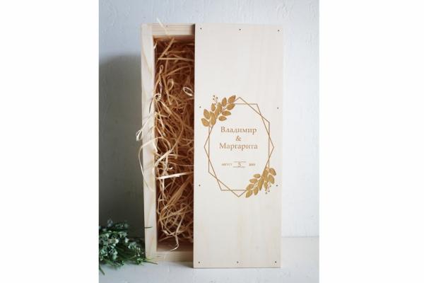 Ящик для винной церемонии