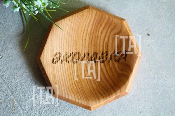 """Монетница деревянная """"Призма"""" Дуб"""