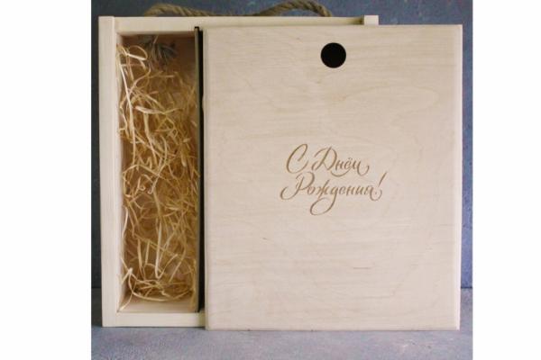 """Деревянный ящик под вино на 3 бутылки """"С Днём рождения"""""""